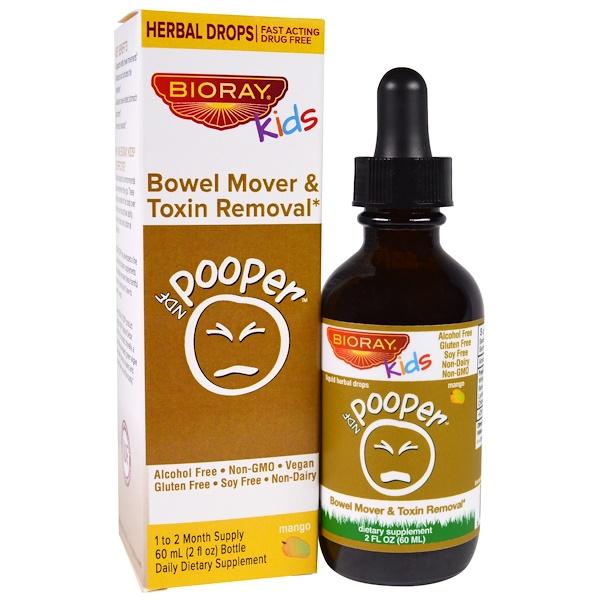 California Gold Nutrition, Children's Liquid Gold Vitamin C, реагент фармацевтической чистоты, со вкусом натурального апельсина, 4 ж. унц.(118 мл)