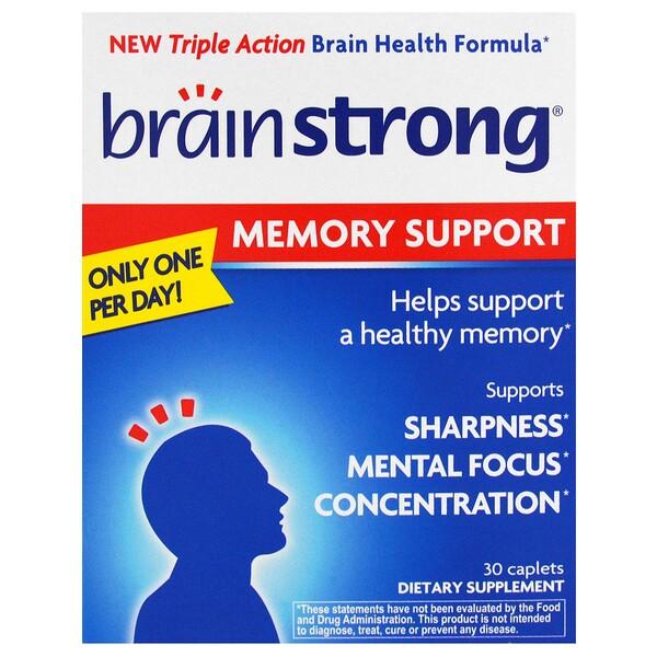 BrainStrong, Средство для улучшения памяти, 30 капсул