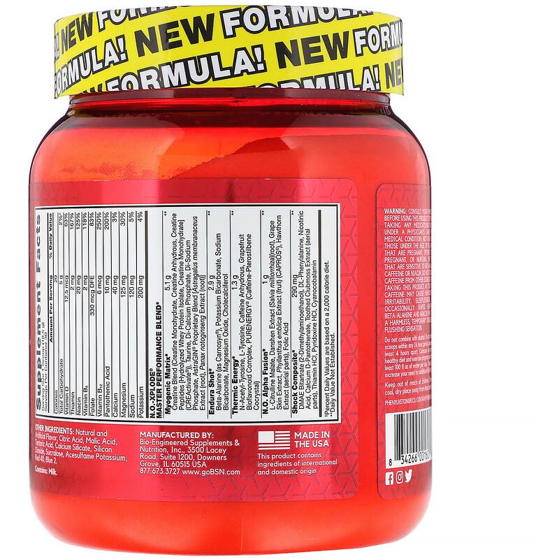 BSN, N.O.-Xplode, Legendary Pre-Workout, Grape, 1.22 lbs (555 g) - photo 1
