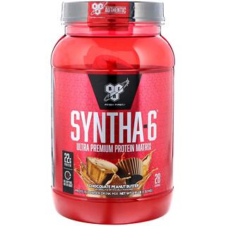 BSN, سينتا-6، مسحوق البروتين لتنحيف العضلات إلترا برميوم، الشوكولاته وزبدة الفول السوداني، 2.91 رطل (1.32 كلغ)