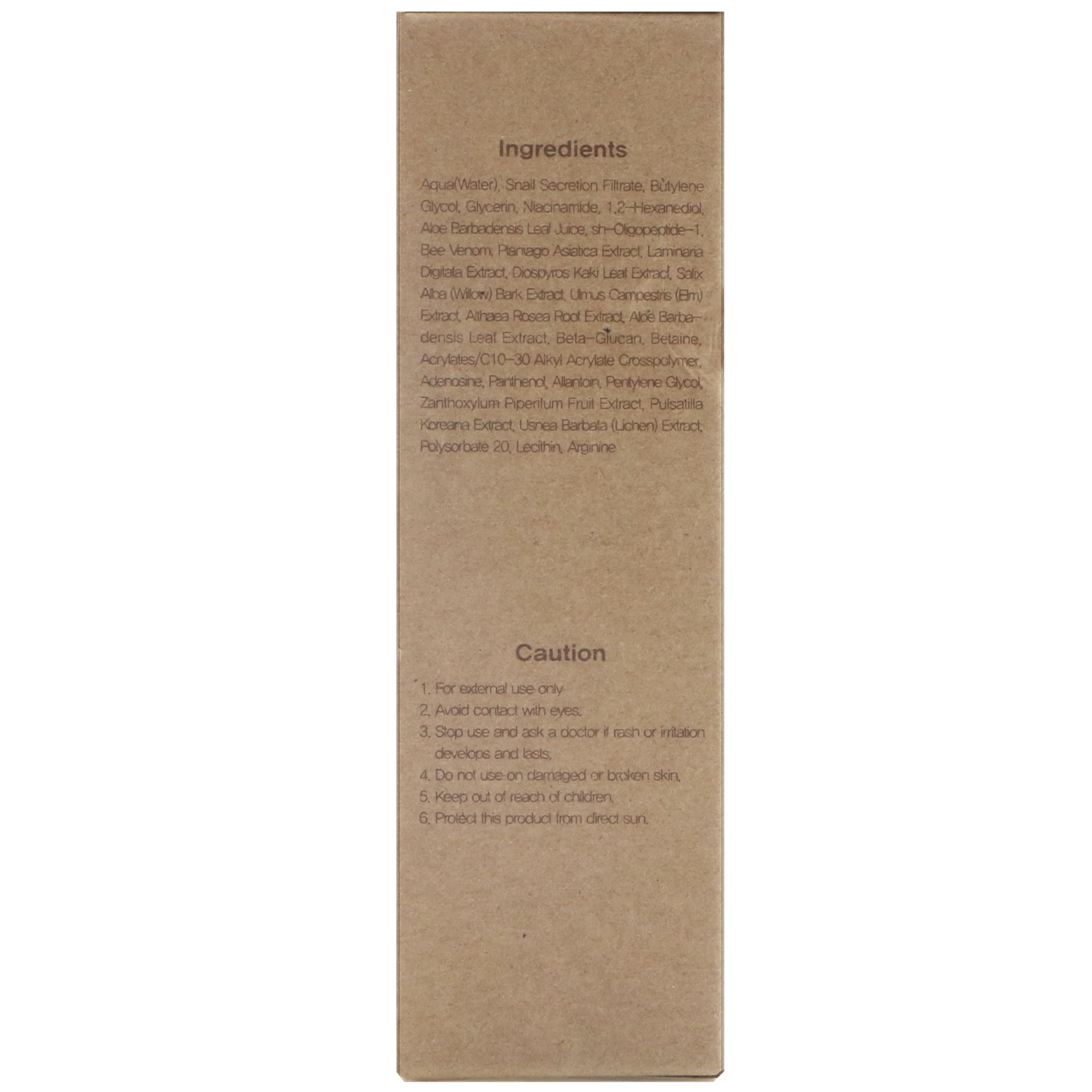 Benton, Snail Bee High Content Essence, 2 02 fl oz (60 ml