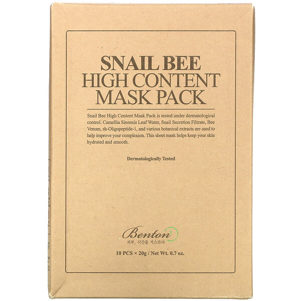 Snail Bee High Content Beauty Mask Pack, 10 Sheets, 0.7 oz (20 g) Each