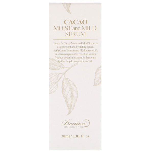 Benton, Cacao Moist and Mild Serum, 1.01 fl oz (30 ml)