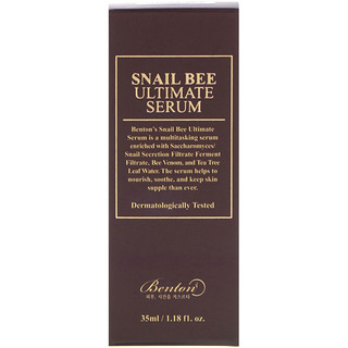 Benton, Sérum Ultime d'Abeille et d'Escargot, 1,18 fl oz (35 ml)