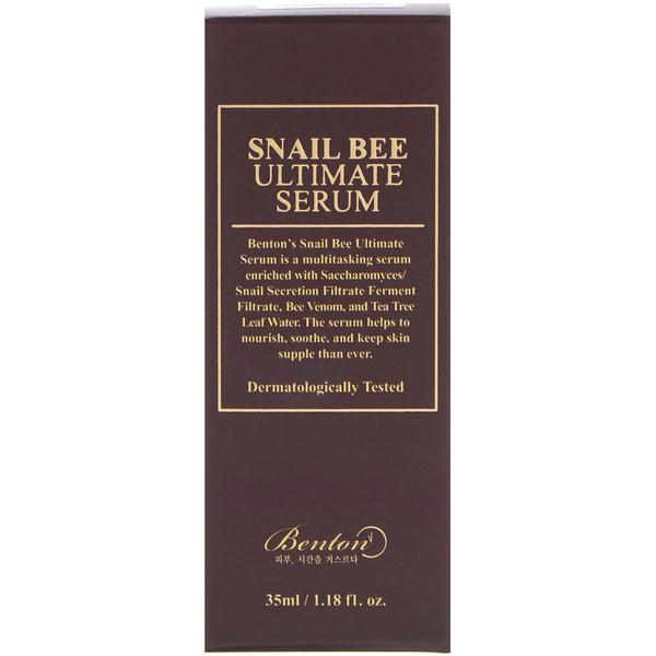 Azelique, Serumdipity, Age Refining Vitamin C Facial Serum, 1 fl oz (30 ml)
