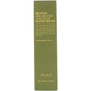 Benton, Shea Butter and Olive Hand Cream, 1.76 oz (50 g)