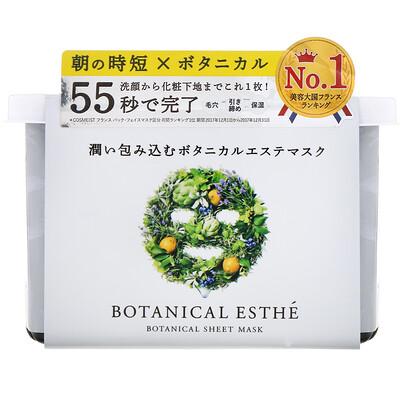 Купить Botanical Esthe Sheet Mask, Moist, Juicy Lemon, 30 Sheets, 10.8 oz (320 ml)