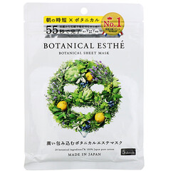 Botanical Esthe, 面膜,補水,多汁檸檬,5 片,2 盎司(60 毫升)