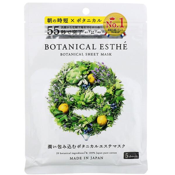 Botanical Esthe, Sheet Mask, Moist, Juicy Lemon, 5 Sheets, 2 oz (60 ml)