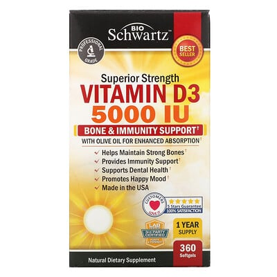 Купить BioSchwartz витаминD3 усиленного действия, 5000МЕ, 360капсул