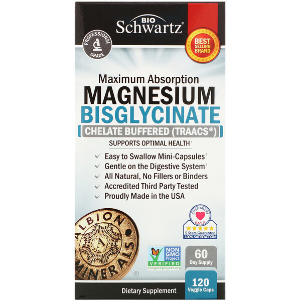 Maximum Absorption Magnesium Bisglycinate, 120 Veggie Caps