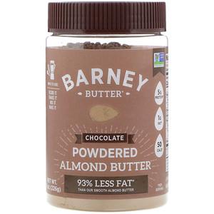 Барни Баттер, Powdered Almond Butter, Chocolate, 8 oz (226 g) отзывы