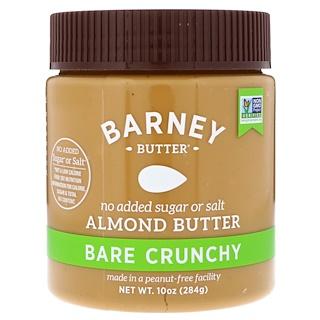 Barney Butter, Almond Butter, Bare Crunchy, 10 oz (284 g)