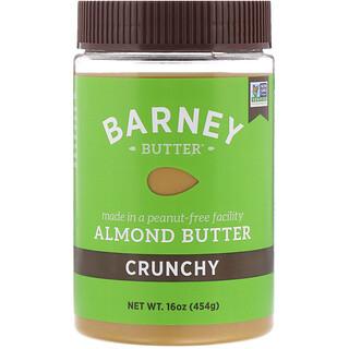 Barney Butter, アーモンドバター、 クランチー、 16 オンス (454 g)