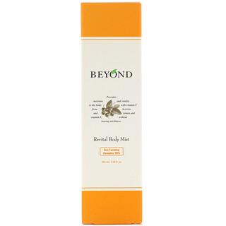 Beyond, Revital Body Mist, 3.38 fl oz (100 ml)