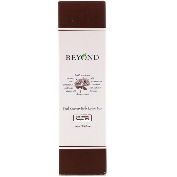 Beyond, Total Recovery Body Lotion Mist, 3.38 fl oz (100 ml)