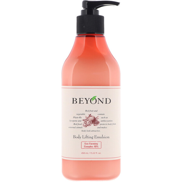 Beyond, Body Lifting Emulsion, 15.22 fl oz (450 ml) (Discontinued Item)