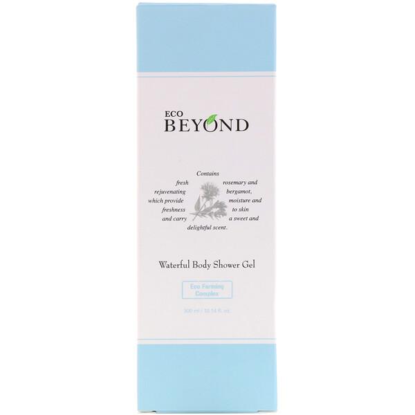 Azelique, Serumdipity, Suero de colágeno facial, Antiedad, 1 fl oz (30 ml)