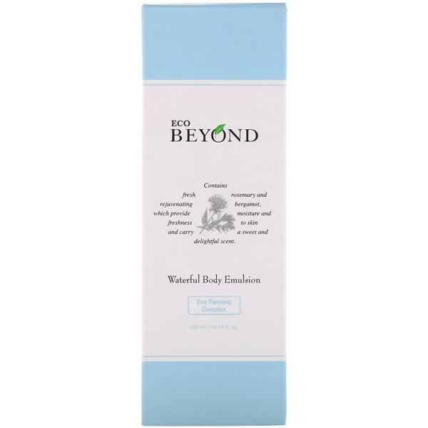 Azelique, Serumdipity, Anti-Aging Collagen, Facial Serum, 1 fl oz (30 ml)