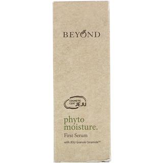 Beyond, Hydratation par les plantes, premier sérum, 180ml