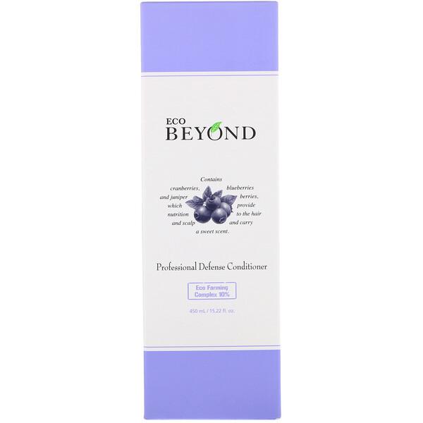 Beyond, Professional Defense Conditioner, 15.22 fl oz (450 ml)