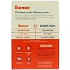 Banza, Rotini, Made From Chickpeas, 8 oz (227 g)
