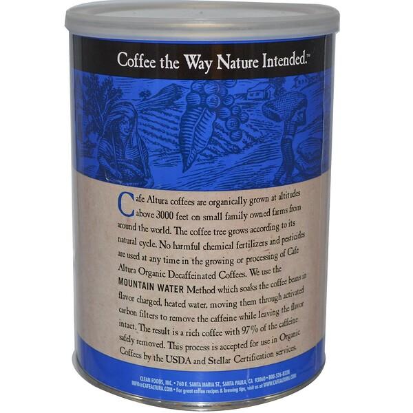 Cafe Altura, قهوة عضوية، العادية المحمصة منزوعة الكافايين، 12 أونصة (339 غ)