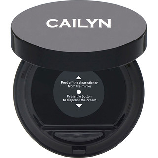 Cailyn, BB Fluid Touch Compact, Foundation + Corrector + Brightener + Moisturizer, Nude, 0.53 oz (15 g)