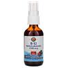 KAL, B-12 Methylcobalamin, Berry, 2,500 mcg, 2 fl oz (59 ml)