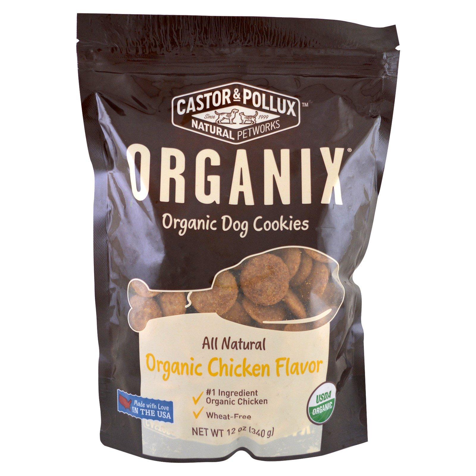 Castor Pollux Organix Organic Dog Cookies Chicken Flavor 12 oz