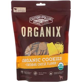 Castor & Pollux, Organix, органическое печенье для собак, с ароматом сыра чеддер, 12 унций (340 г)