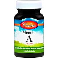 Витамин A, 10,000 МЕ, натуральный, 250 гелевых капсул - фото