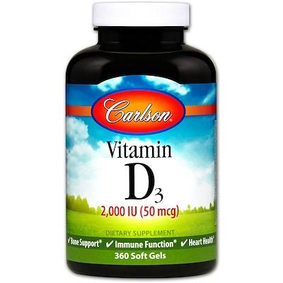 Купить Витамин D3, 2 000 МЕ (50 мкг), 360 мягких таблеток