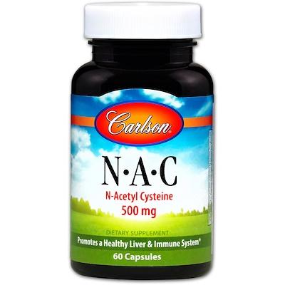 Carlson Labs NAC, N-ацетилцистеин, 500 мг, 60 капсул