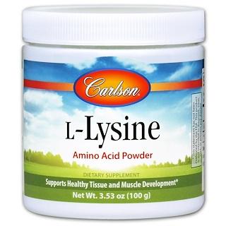 Carlson Labs, L - 라이신, 아미노산 파우더, 3.53 oz (100g)