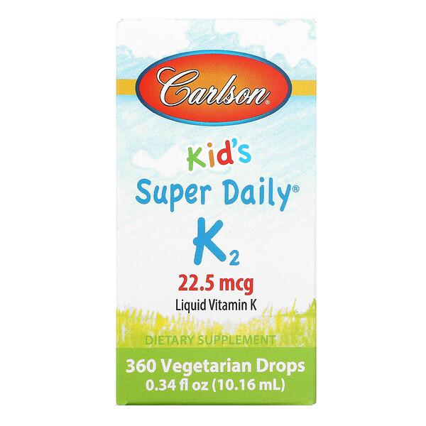 Kid's, Super Daily K2, 22.5 mcg, 0.34 fl oz (10.16 ml)