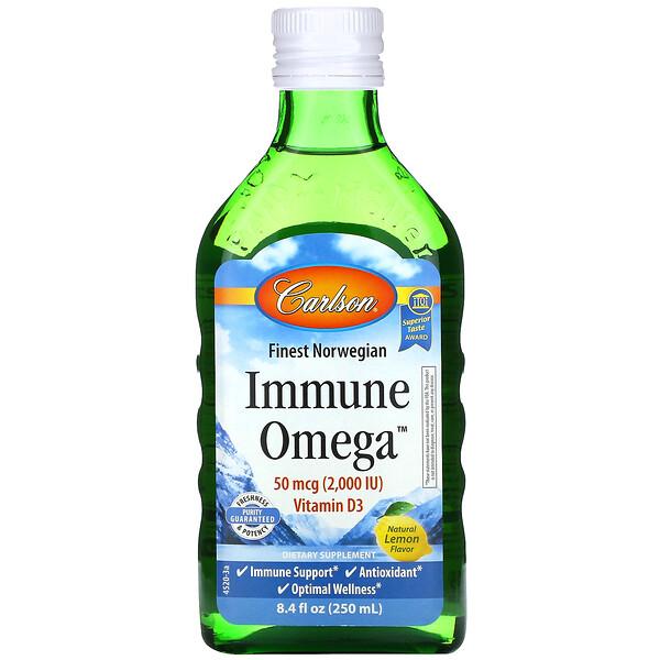 Immune Omega, Natural Lemon, 8.4 fl oz (250 ml)