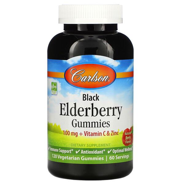 Black Elderberry Gummies + Vitamin C & Zinc, Natural Berry, 100 mg, 120 Vegetarian Gummies