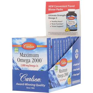 Карлсон Лэбс, Maximum Omega 2000, Natural Lemon Flavor, 2,000 mg, 10 Pack, 10 Soft Gels Each отзывы