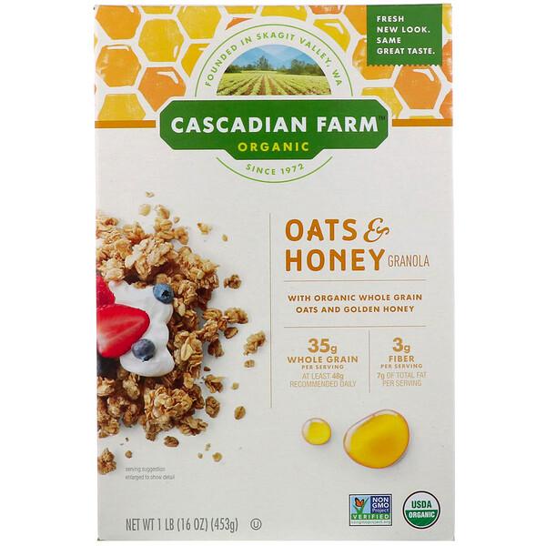 Cascadian Farm, オーガニックオーツ&ハチミツ グラノーラ シリアル、453g(16oz)