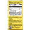 Catalo Naturals, Chewable Vitamin C, Orange Pineapple, 200 mg, 60 Chewable Tablets
