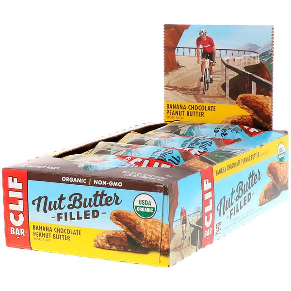 Clif Bar, Nut Butter Filled Energy Bar, Banana Chocolate Peanut Butter, 12 Bars, 1.76 oz (50 g) Each