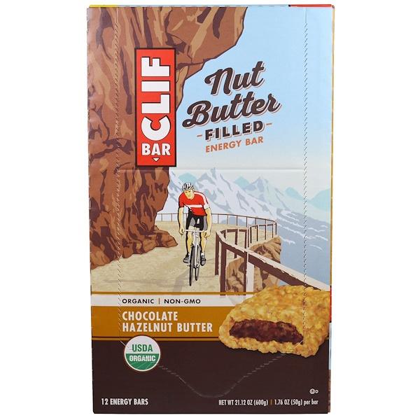 Clif Bar, 有機堅果油填充能量棒,巧克力榛子黃油,12能量棒,1、76盎司(50克)
