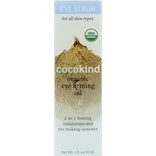Cocokind, Organic Eye Firming Oil, 1 fl oz (30 ml)