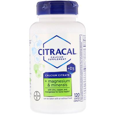 Цитрат кальция, с витамином D и магнием, 120 таблеток в оболочке цена 2017