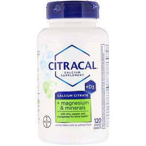 Ситракал, Calcium Citrate, + Magnesium & Minerals +D3, 120 Coated Caplets отзывы покупателей