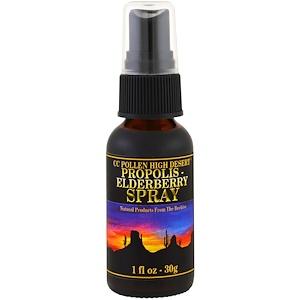 СС Поллен, Propolis Elderberry Spray, 1 fl oz (30 g) отзывы