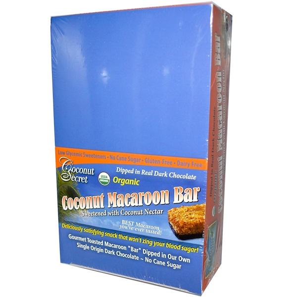Coconut Secret, Organic, Coconut Macaroon Bar, 12 Bars, 1.75 oz (50 g) Each (Discontinued Item)