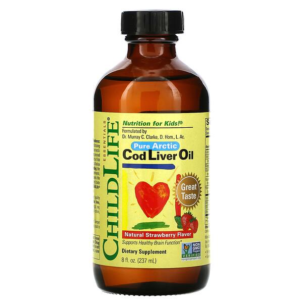 鱈魚肝油,天然草莓味,8液體盎司(237毫升)