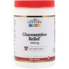 Glucosamine Relief, 1000 мг, 400 таблеток